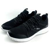 《7+1童鞋》男款 SKECHERS 52873BKW 輕量透氣 運動鞋 B974 黑色