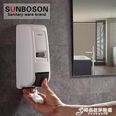 SUNBOSON壁掛式手動泡沫皂液器單頭按壓盒子肥皂液機家用洗手液瓶 雙十二全館免運