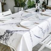 小清新北歐現代簡約餐桌布布藝臺布棉麻茶幾布長方形客廳餐廳蓋布 居享優品