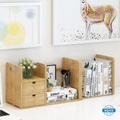 書櫃兒童小書櫃書架落地簡易實木桌面桌上置物架簡約現代創意學生用wy (一件免運)