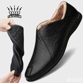 冬季男鞋子加絨加厚保暖爸爸棉鞋男士休閒皮鞋增高真皮懶人豆豆鞋