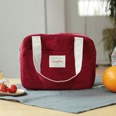 韓版簡約手提保溫包 午餐包 便當包 野餐包 方包 媽媽包 廚房 戶外 米菈生活館【X45】