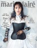 美麗佳人 Marie Claire Taiwan 1月號/2019 第309期