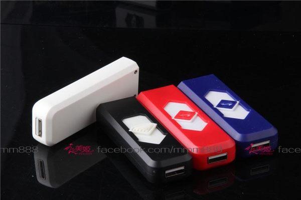 衣美姬♥USB 防風 USB打火機 電子點菸器 電熱絲 電子點煙器 點菸器 宅配99免運費
