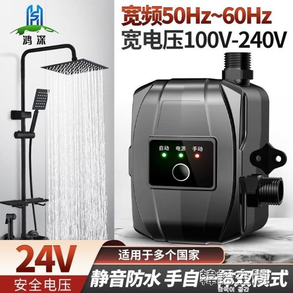 【新北現貨】家用全自動增壓泵 直流永磁小型水泵 太陽能熱水器管道靜音增壓泵
