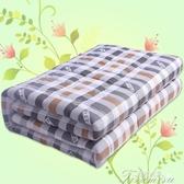 床墊-床墊床褥單雙人海綿榻榻米學生宿舍折疊地鋪睡墊被褥子 提拉米蘇 YYS