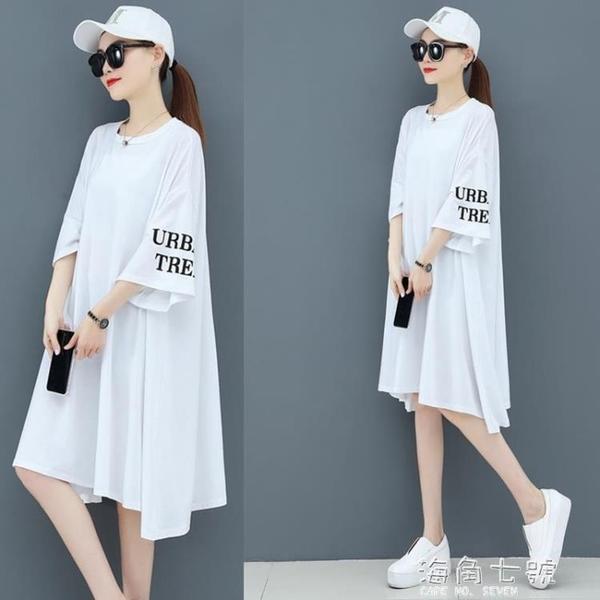 夏季新款白色大碼中長款t恤女寬鬆顯瘦休閒上衣長款連衣裙女 元旦全館免運
