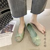 網鞋豆豆女鞋一腳蹬單鞋冬季2020新款軟底舒適平底透氣網面護士鞋 向日葵生活館