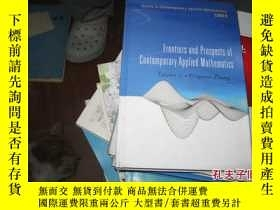 二手書博民逛書店Frontiers罕見and Prospects of Cont