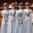 大碼伴娘服2021新款夏季仙氣質胖mm200斤顯瘦灰色學生畢業照禮服,灰色白色晚禮服女,百搭時尚