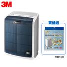 (買再送濾網!) 3M  FA-T10AB 淨呼吸 極淨型空氣清淨機 +專用濾網 六坪適用 PM2.5/空淨機