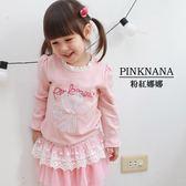 PINKNANA童裝-小童粉色立領條紋薄款上衣S37516
