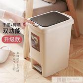 大號垃圾桶手按腳踏垃圾桶有蓋創意塑料辦公室衛生間客廳廚房家用 韓慕精品 YTL