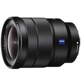 送保護鏡+KENKO減光鏡 6期零利率 SONY 蔡司 Vario-Tessar T* FE 16-35mm F4 ZA OSS 變焦鏡(SEL1635Z)公司貨