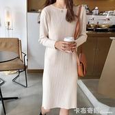 秋冬長款毛衣女寬鬆顯瘦韓版洋裝純色中長款過膝針織打底衫春裝 卡布奇諾