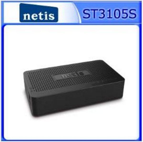 新竹【超人3C】netis ST3105S 5埠乙太網路交換器 5個10/100Mbps 機身散熱孔效能佳