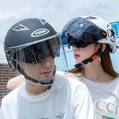 全罩頭盔 電動車頭盔男夏季半盔灰女夏天防曬四季通用摩托安全帽【618優惠】