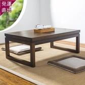 茶几樂樸老榆木榻榻米茶幾實木飄窗桌子小茶幾日式矮桌子炕桌榻榻米桌
