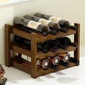 酒架 紅酒架擺件酒瓶架酒柜格子架擺件葡萄酒架子紅酒格小型置物架家用【快速出貨八折】