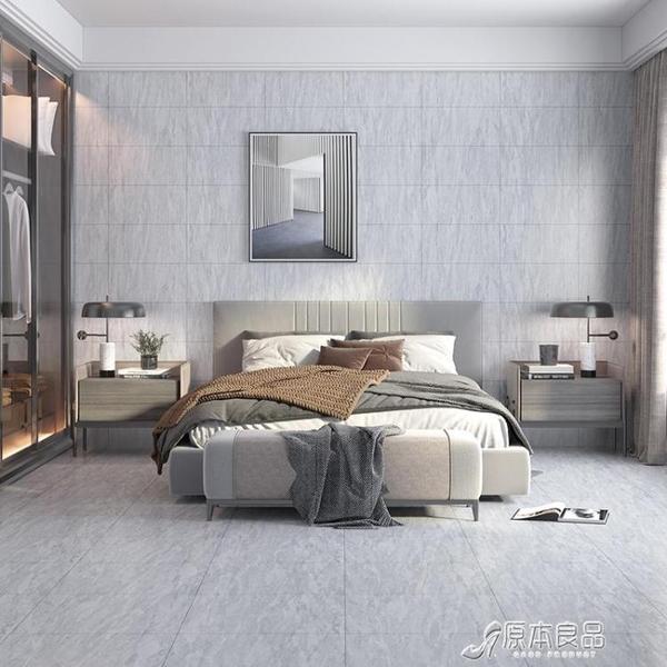 地板貼墻紙自粘 防水火防潮廚房PVC地板貼墻面瓷磚大理石背景墻貼紙裝飾【快速出貨】