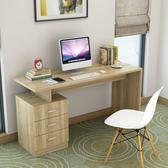 電腦桌書桌家用簡易環保寫字台式現代簡約經濟型職員帶抽屜辦公桌【好康回饋◇85折】
