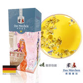 德國童話 舒壓茶 (90g/盒)