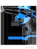電鉆富格12V鋰電鉆充電式手鉆小手槍鉆電鉆多功能家用電動螺絲刀電轉多莉絲旗艦店YYS
