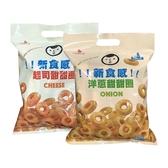 Chiao-E 巧益 新食感 起司/洋蔥 風味甜甜圈(160g) 款式可選【小三美日】