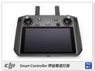 DJI Smart Controller...