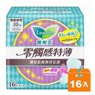 蘇菲 超熟睡 細緻綿柔 42cm (10片)x18包/箱【康鄰超市】