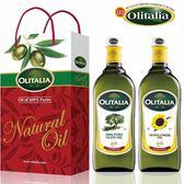 【奧利塔】純橄欖油+葵花油禮盒組(1000ml*2)