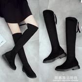 春秋冬季韓版平底長筒靴女彈力靴加絨過膝長靴平跟高筒女靴棉靴子