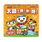 太鼓!咚!咚!咚!:FOOD超人(新版)