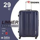 CROWN 皇冠 行李箱 深藍色 29吋 皇冠製造 LINNER鋁框拉桿箱 C-FI517 MyBag得意時袋