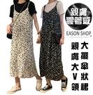 EASON SHOP(GQ0869)復古黑白撞色圓波點點薄傘狀大擺露鎖骨無袖細肩帶背心裙連身裙洋裝女長裙A字裙