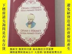 二手書博民逛書店HODJA罕見AHMED YESEVIY63643 Divan-