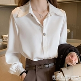 春秋新款洋氣雪紡襯衫女裝長袖韓版內搭上衣寬松大碼氣質打底小衫 怦然新品