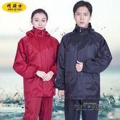 精騎士雨衣雨褲套裝反光加厚戶外單人騎行時尚男女電動車分體雨衣