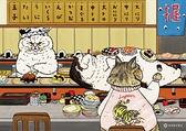 迴轉壽司  / 208P/ 不可思議的貓世界 KORIRI /繪畫/