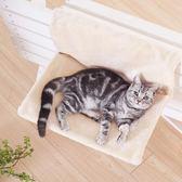 貓咪吊床掛床貓窩四季貓屋掛椅貓床貓咪用品可拆洗貓墊貓吊床 WY