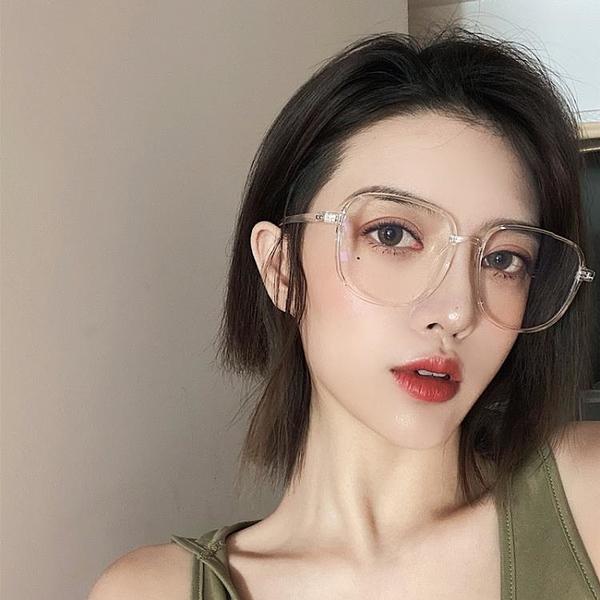 眼镜 抗藍光防輻射護目眼鏡框網紅同款近視女平光鏡架可配近視韓版潮男