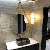 壁掛鏡 梳妝鏡壁掛裝飾衛生間鏡子簡約現代浴室鏡洗手間化妝大圓鏡子tw 免運直出 交換禮物