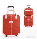 拉桿包網紅旅行包女行李袋手提大容量男短途帶拉桿包登機 LJ6531【極致男人】