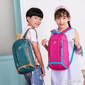 後背包男童背包旅遊小學生運動小背包休閒輕便登山兒童旅行背包女  極有家