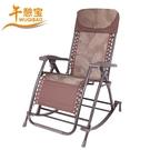 躺椅折疊椅子躺椅午睡床午休椅靠背椅家用老...