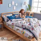 床包被套組 / 雙人【迷路的床邊故事-兩色可選】含兩件枕套 100%精梳棉 戀家小舖台灣製AAL212
