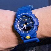 G-SHOCK GA-800SC-2A 強悍多功能運動錶 防水 GA-800SC-2ADR 藍色