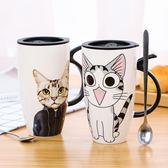 創意陶瓷杯子大容量水杯馬克杯簡約情侶杯帶蓋勺咖啡杯牛奶杯茶杯—聖誕交換禮物