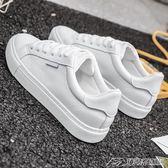 小白鞋女街拍新款秋季百搭韓版學生平底白鞋白色休閒板鞋潮  潮流前線