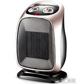 奧克斯取暖器家用浴室小太陽省電暖氣暖器節能速熱小型迷你暖風機igo 3c優購